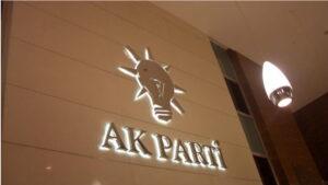 AK Parti'den faiz indirimi sonrası ilk açıklama